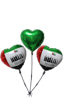 UAE National Day Balloon