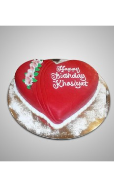 Special Heart-shape Cake
