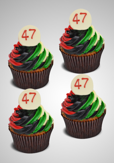 UAE 47 Celebrations Mini Cupcake