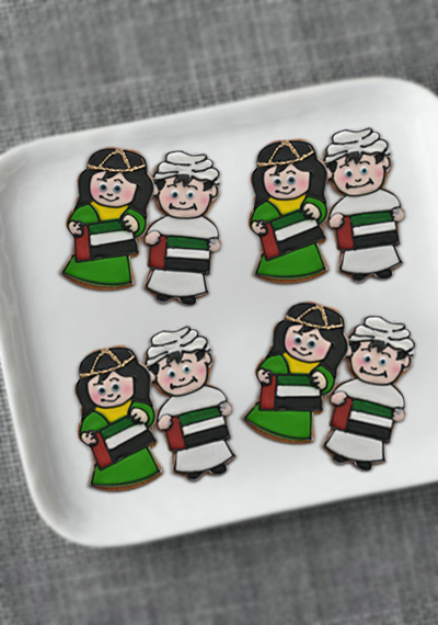 UAE Set Cookies