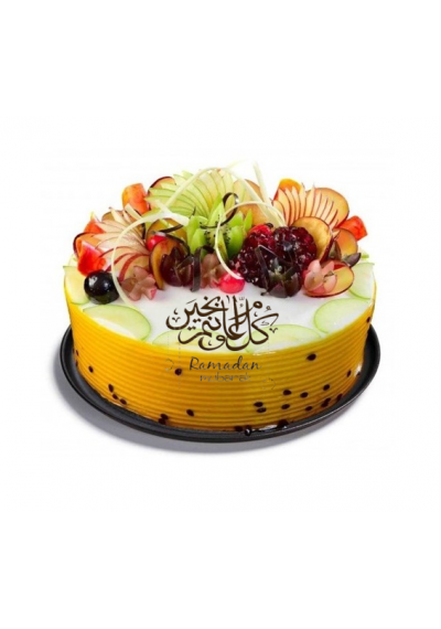 Ramadan Kareem Fruitful Cake