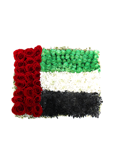 Happy UAE Day