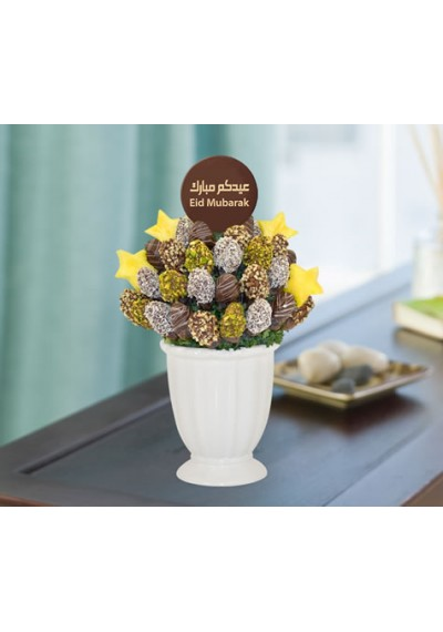 Eid Delicious Chocolate Dates with Chocolate Pop
