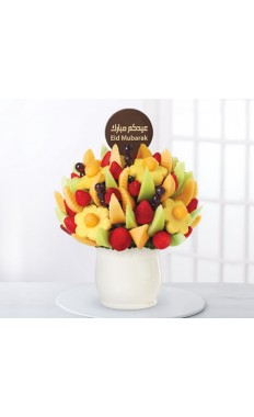 Eid Fruit Design with Chocolate Pop