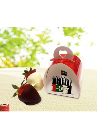 UAE Flag Day Box