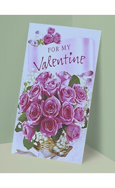 For My Valentine Greeting Card 2