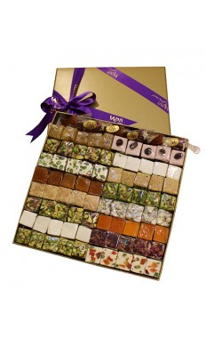 Assorted Malban & Nougha Large Gift Box by Wafi Gourmet
