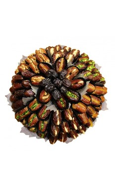 Assorted Dates Gift Plate By Wafi Gourmet
