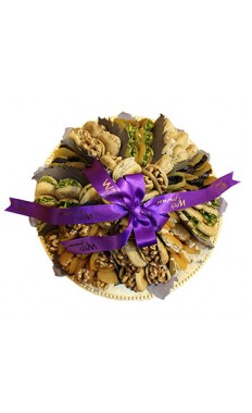 Dried Fruits & Nut Gift Plate By Wafi Gourmet