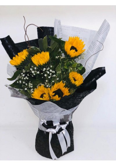 The Sunny Sunflower Bouquet